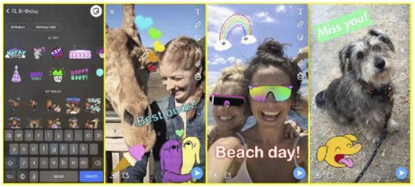 SnapchatGiphy